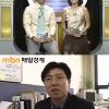 [MBN매일경제TV] 피플&피플 / 인터넷창업으로 성공한 쿨앤쿨 곽상준 사장