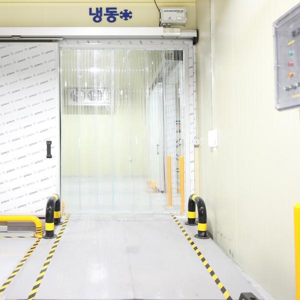 냉동 작업실