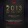 위메프 VIP파트너 선정 공식행사 초청