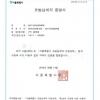 서울시 모범납세자 선정