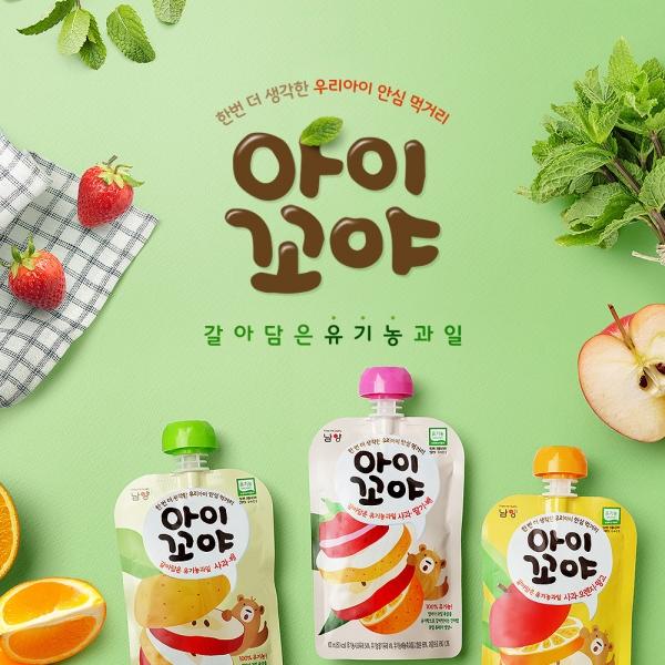 (주)남양 아이꼬야 갈아담은 유기농과일
