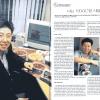 [대학내일] '나는 'COOL'한 사업가 ... 한양대 신소재공학97 곽상준씨